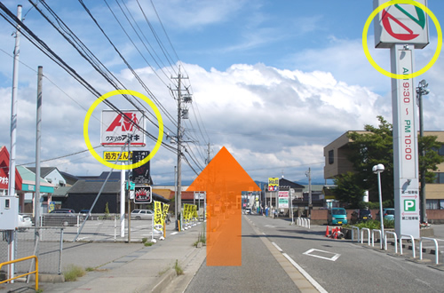 旧8号線(国道305号)からお越しの場合