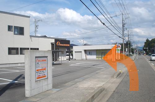 空港軽海線(国道360号)を、西(JR小松駅側)からお越しの場合