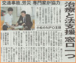 新聞(HP用)