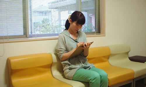 2.初診票の記入