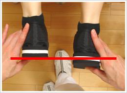 2.脚長差のチェック1