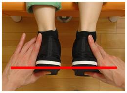 6.治療後の脚長差のチェック1