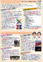 おれんじ日和Vol.6