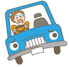 交通事故が起きた時に行う4つのこと