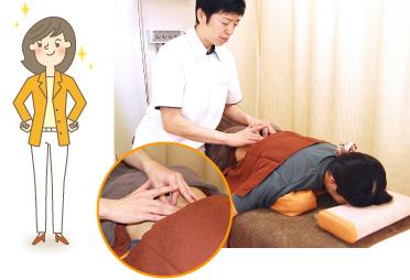 交通事故の腰痛施術は、おれんじ鍼灸接骨院にご相談下さい