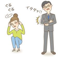 神経の異常