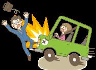 交通事故によるケガや症状