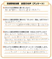 20150428_4012_yy_28_小松市